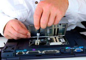 Ремонт компьютеров в Вардане